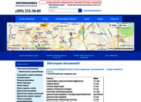 Automania24.ru thumbnail