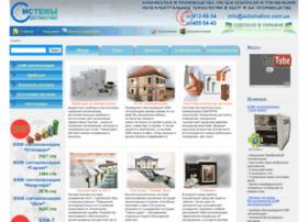 Automatics.com.ua thumbnail