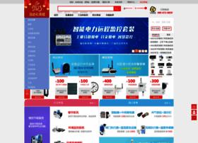 Automation.com.cn thumbnail