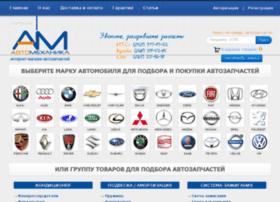 Automechanika.com.ua thumbnail