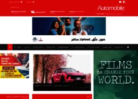 Automobile-eg.net thumbnail