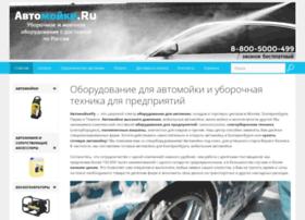 Automojki.ru thumbnail