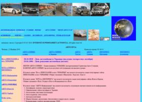 Automuza.com.ua thumbnail
