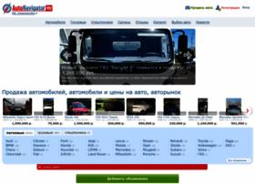 Autonavigator.ru thumbnail
