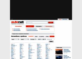 Autonet.ru thumbnail