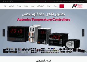 Autonicsproduct.ir thumbnail