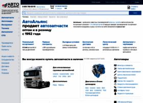 Autoopt.ru thumbnail