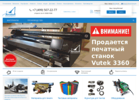 Autopack.ru thumbnail