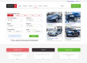 Autopark.ua thumbnail