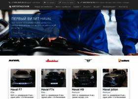Autopassage.ru thumbnail