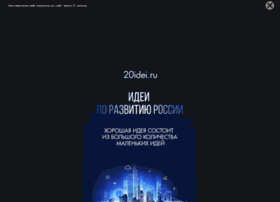Autopilot.ru thumbnail