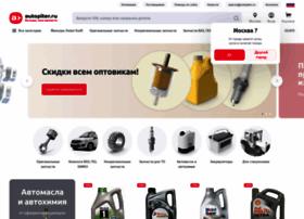 Autopiter.ru thumbnail