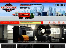 Autopolka.ru thumbnail