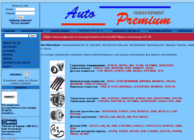 Autopremium.com.ua thumbnail
