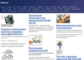 Autoruk.ru thumbnail