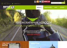 Autos38.ru thumbnail