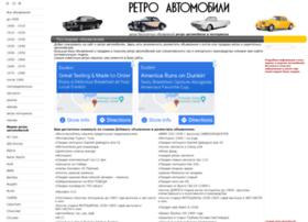 Autosaleboard.ru thumbnail