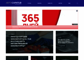 Autosaratov.ru thumbnail