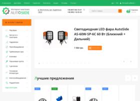 Autoside.com.ua thumbnail