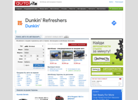 Autosite.ua thumbnail