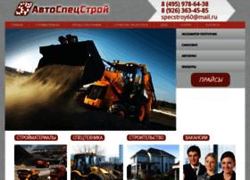 Autospecstroy.ru thumbnail