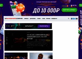 Autosport.com.ru thumbnail