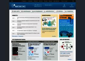 Autostat.ru thumbnail