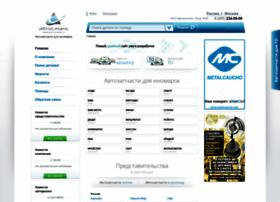 Autostels.ru thumbnail