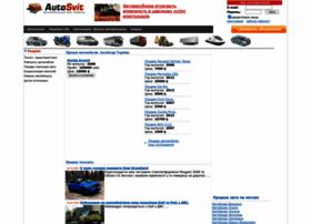 Autosvit.com.ua thumbnail