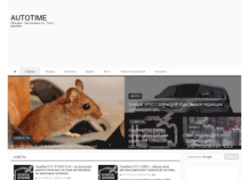 Autotime.net.ua thumbnail