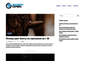 Autotob.ru thumbnail