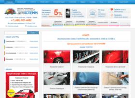 Autototemm.ru thumbnail