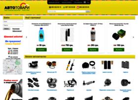Autotovary.com.ua thumbnail