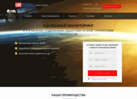 Autotracker.ru thumbnail