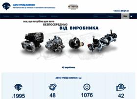 Autotrade.kiev.ua thumbnail