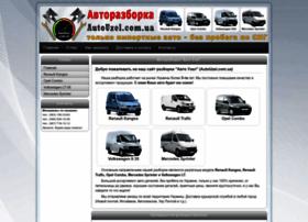 Autouzel.com.ua thumbnail