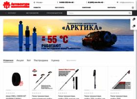 Autoventuri.ru thumbnail