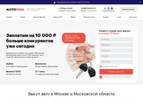 Autoviva.ru thumbnail