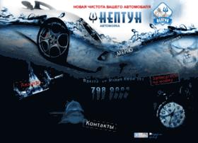 Autowash-neptun.com.ua thumbnail