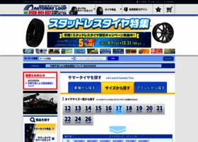Autoway.jp thumbnail