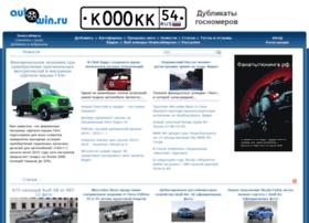 Autowin.ru thumbnail