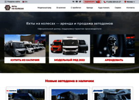 Autoyahta.ru thumbnail