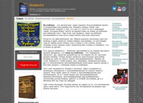 Av-assembler.ru thumbnail