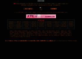Av85cc.com thumbnail