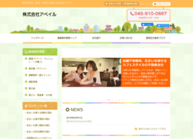 Avail-home.co.jp thumbnail