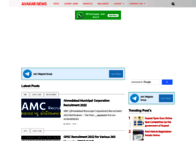 Avakarnews.in thumbnail