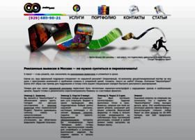 Avalonprint.ru thumbnail