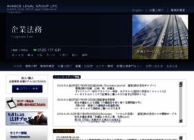 Avance-lg.jp thumbnail