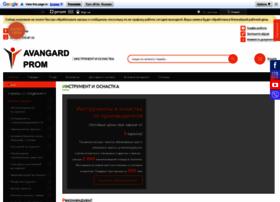 Avangardprom.com.ua thumbnail