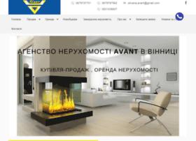 Avant.vn.ua thumbnail